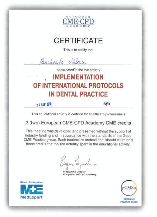 Панченко сертификат 2