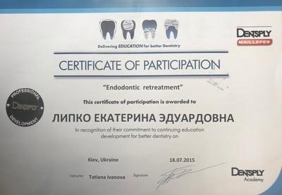 сертификат Булах 3