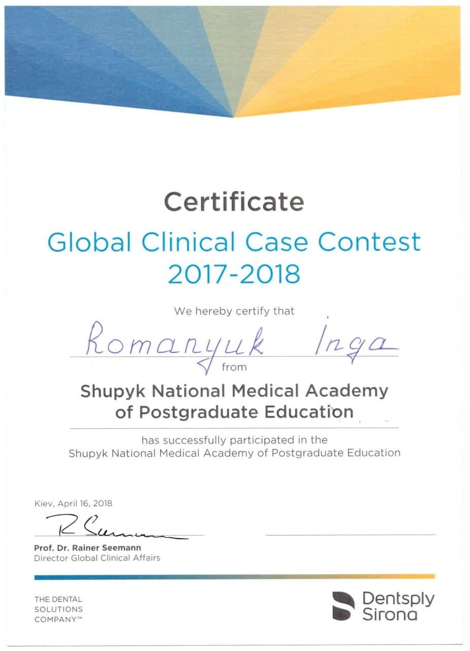 Стоматолог Романюк Инга - сертификат 1